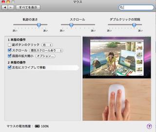 スクリーンショット(2009-11-15 0.12.37).png