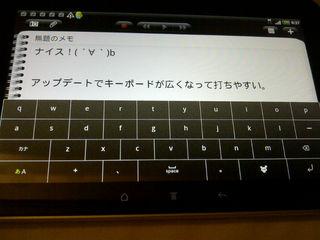 (1024)IMG-20110716-00182.jpg