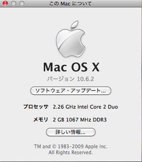 スクリーンショット(2009-11-15 0.08.56).png