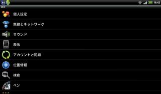 2011-07-17_18-42-25.jpg